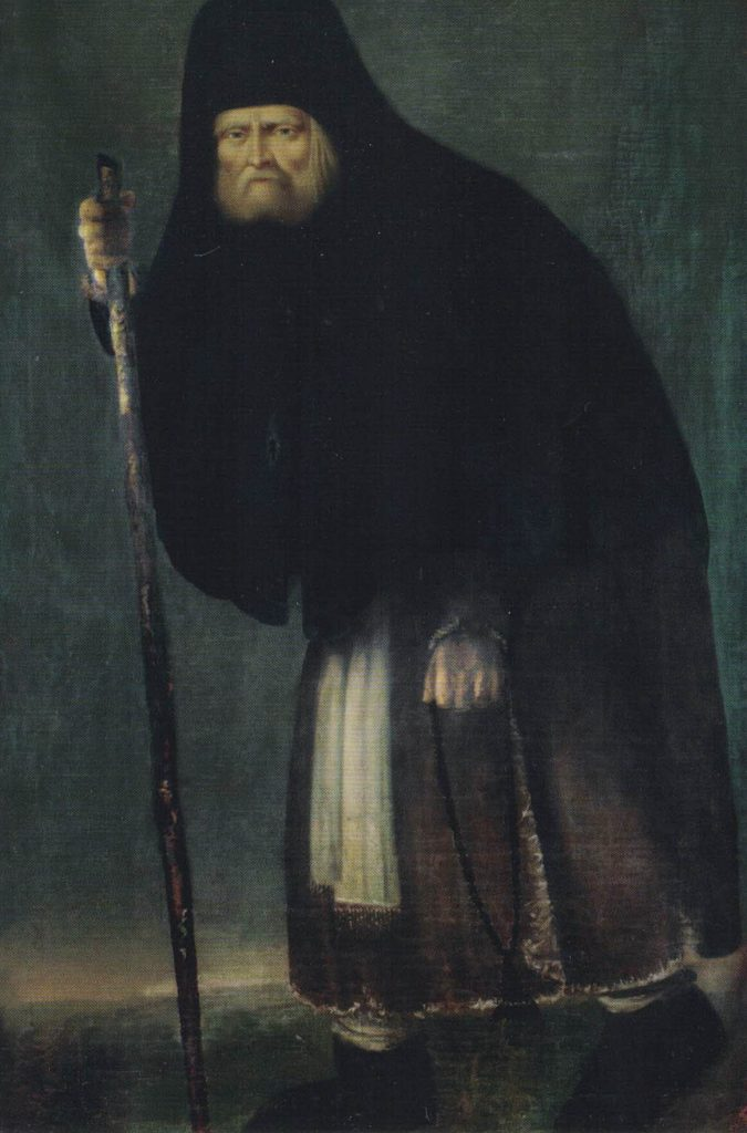 Portrait of St. Seraphim of Sarov